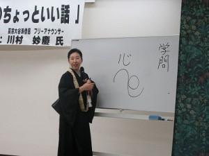 妙1toubuIMG_0401